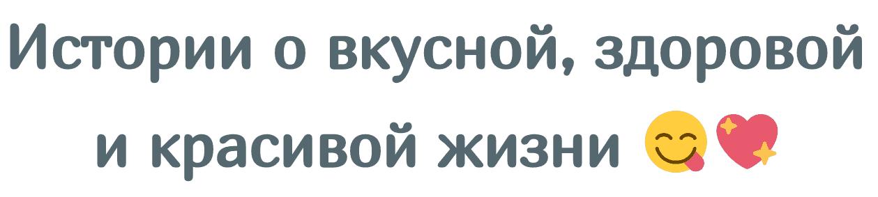 Блог Марины Охотниковой